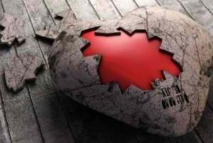 *Hard Heart